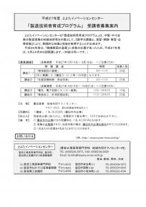 event20140619