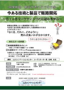 eventPDFlink